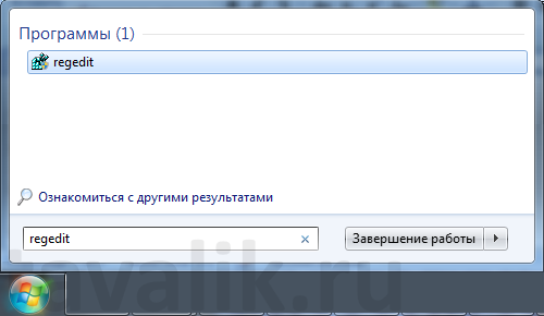 oshibka-rdp-2_05