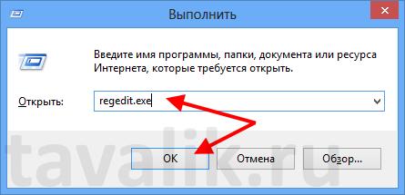 oshibka-rdp-2_09