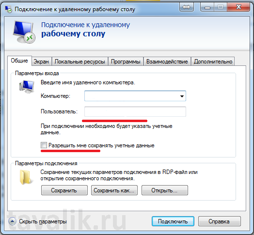 rdp-klient-windows_05