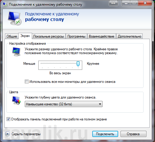 rdp-klient-windows_06