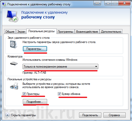 rdp-klient-windows_07