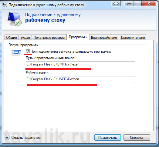 rdp-klient-windows_11