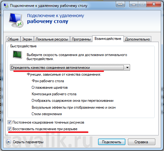 rdp-klient-windows_12