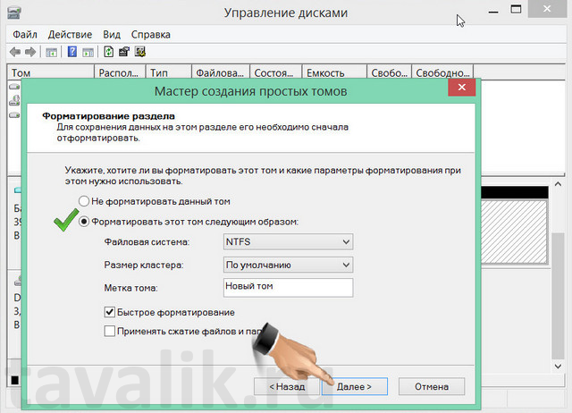 sozdanie-virtualnogo-hdd-v-windows-8_12