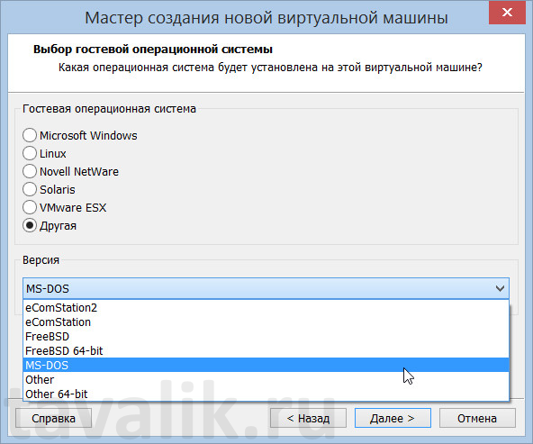 ustanovka_vmware_workstation_10_02