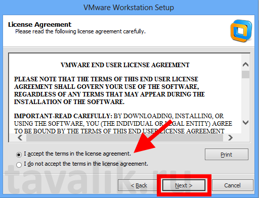 ustanovka_vmware_workstation_10_05