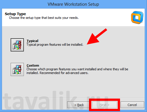 ustanovka_vmware_workstation_10_06
