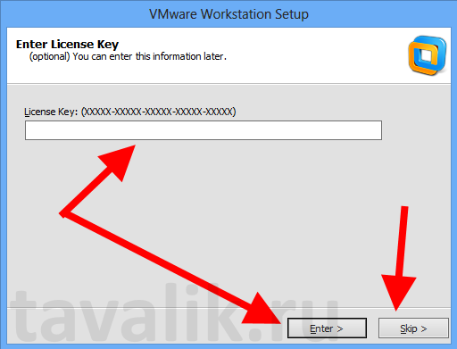ustanovka_vmware_workstation_10_12