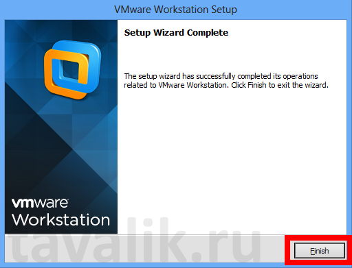 ustanovka_vmware_workstation_10_13