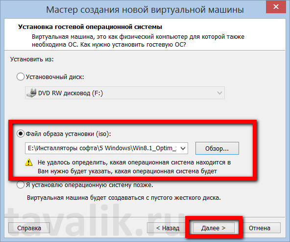 ustanovka_vmware_workstation_10_18