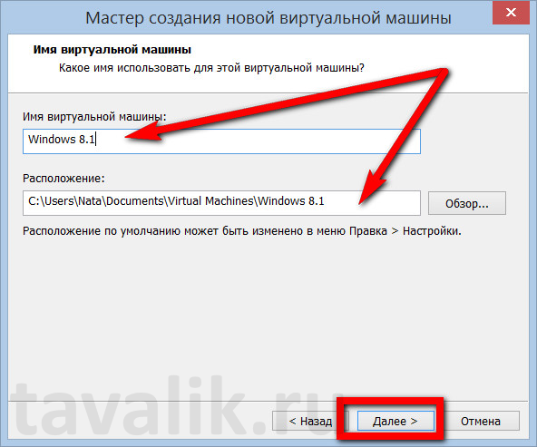 ustanovka_vmware_workstation_10_20