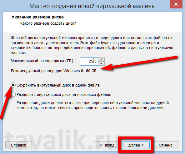 ustanovka_vmware_workstation_10_21