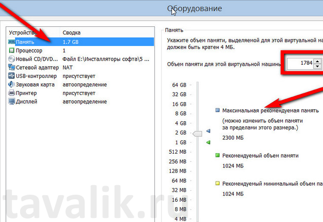 ustanovka_vmware_workstation_10_23