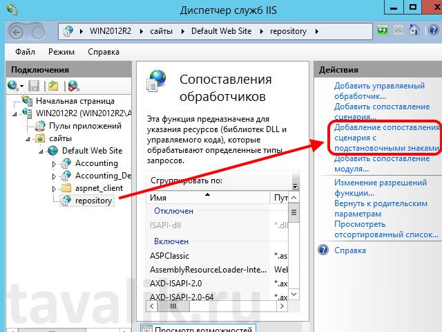 publikaciya_hranilischa_1c_8_na_iis_05