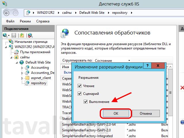 publikaciya_hranilischa_1c_8_na_iis_09