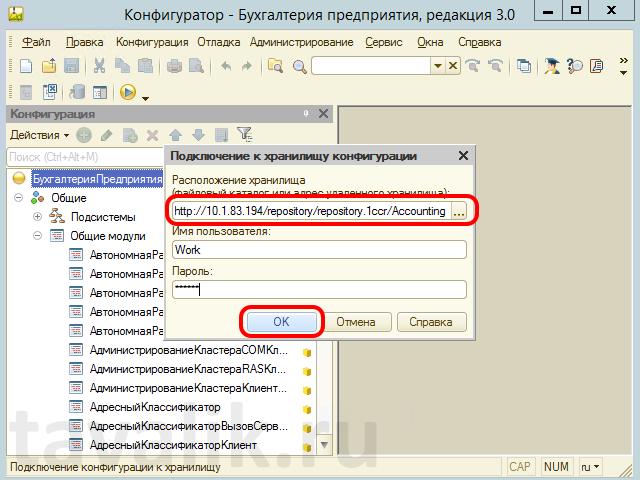 publikaciya_hranilischa_1c_8_na_iis_14