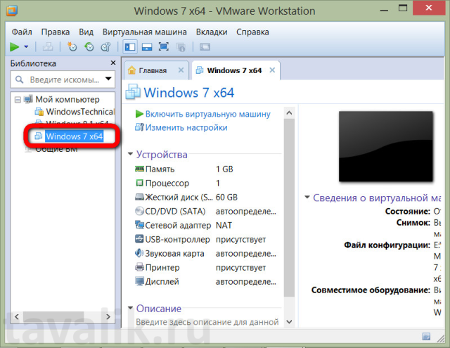 snapshots-in-VMware-Workstation-10_01