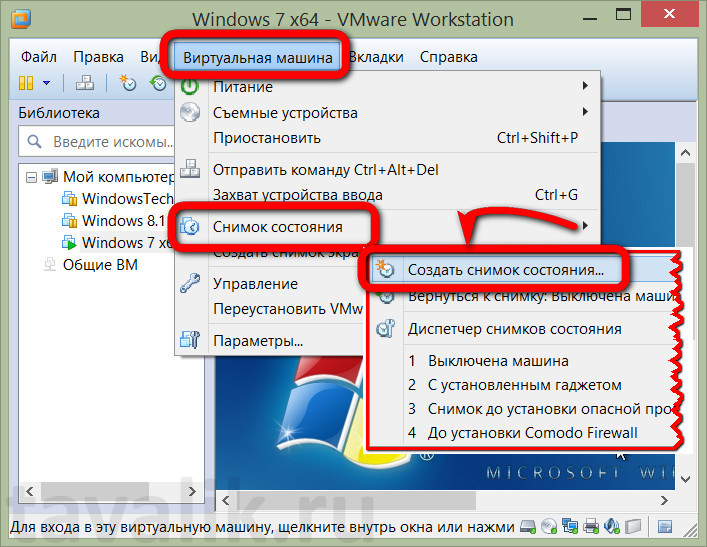 snapshots-in-VMware-Workstation-10_02