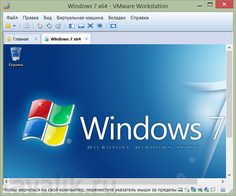 snapshots-in-VMware-Workstation-10_10