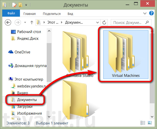 snapshots-in-VMware-Workstation-10_17