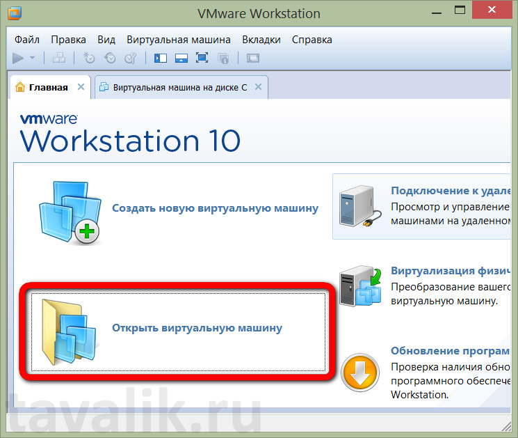 snapshots-in-VMware-Workstation-10_20