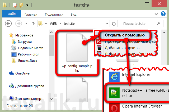 ustanovka-cms-wordpress-na-iis_23