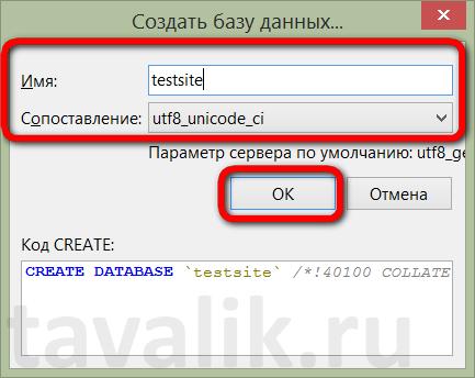 ustanovka-i-mysql_37