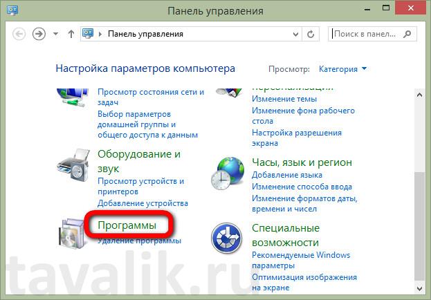 ustanovka-iis-8-v-windows-8_02