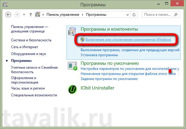 ustanovka-iis-8-v-windows-8_03