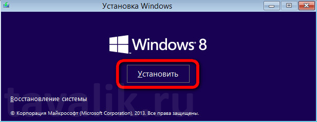 ustanovka-os-windows-8_02