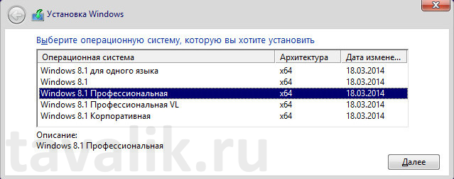 ustanovka-os-windows-8_03