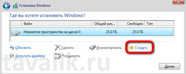 ustanovka-os-windows-8_06