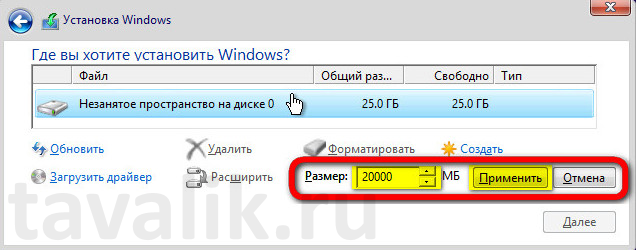 ustanovka-os-windows-8_07