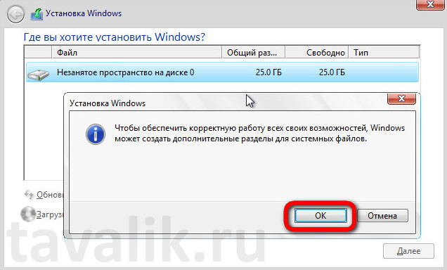 ustanovka-os-windows-8_08