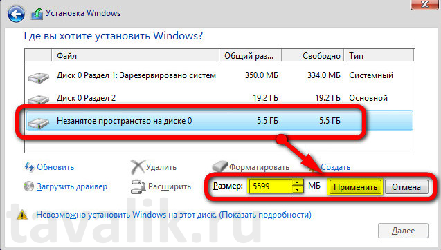 ustanovka-os-windows-8_09