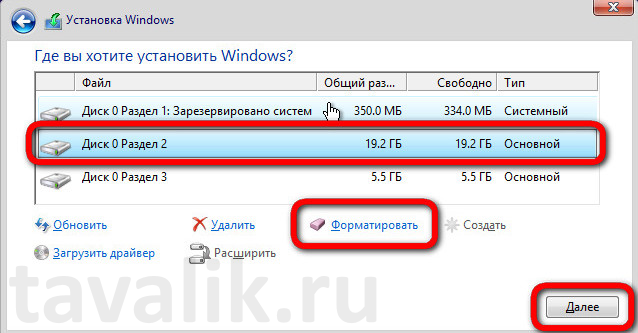 ustanovka-os-windows-8_10