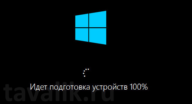 ustanovka-os-windows-8_12