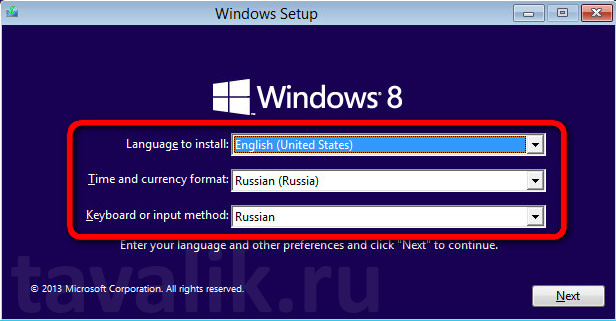 ustanovka-os-windows-8_21