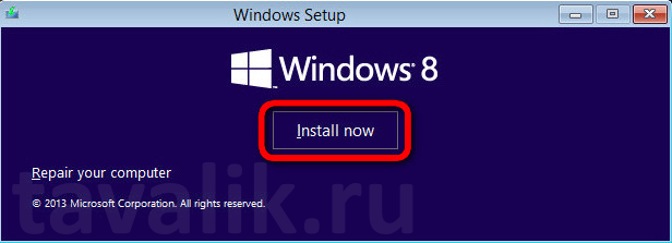ustanovka-os-windows-8_22
