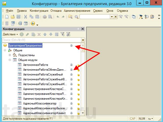sozdaniye_hranilischa_configuracii_1c_8_06