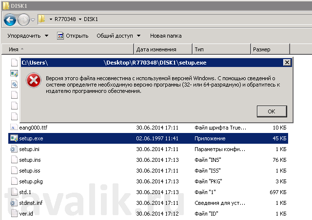 1с 8 установка на windows 7 настроить автоматическое обновление 1с 8.3