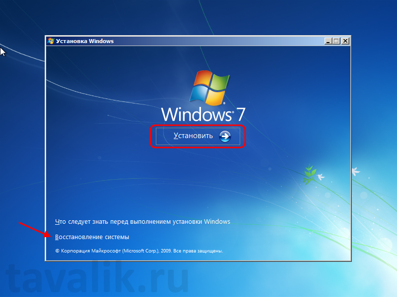Ustanovka_Windows_7_02