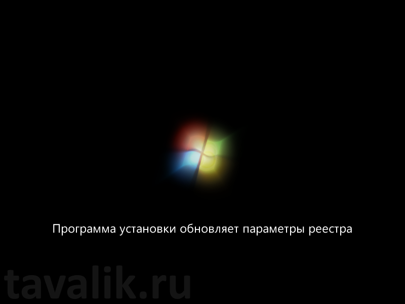 Ustanovka_Windows_7_11