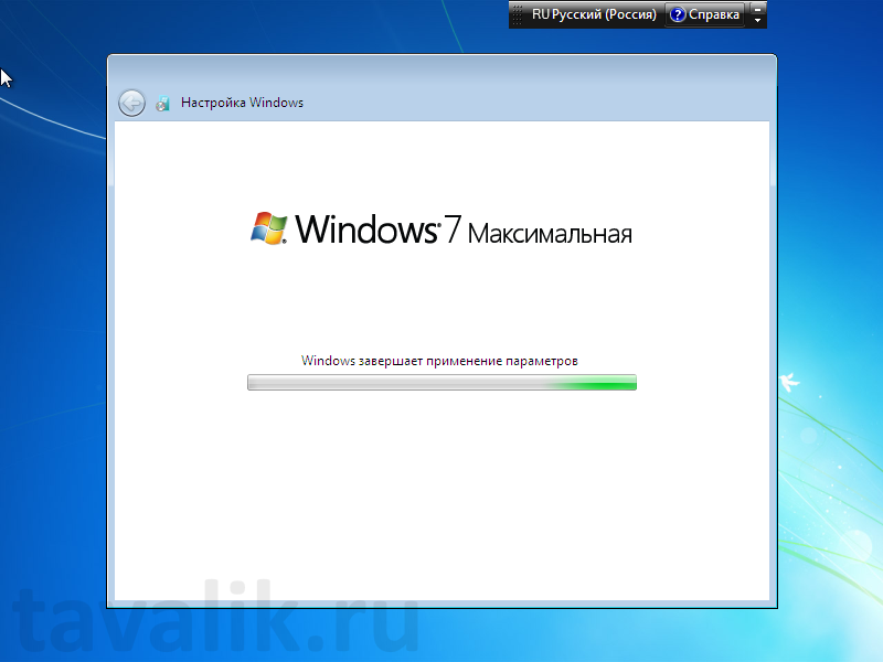 Ustanovka_Windows_7_18