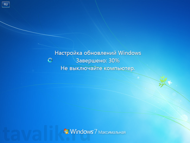 Ustanovka_Windows_7_31