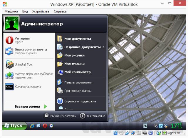 Как сделать образ из virtualbox 395