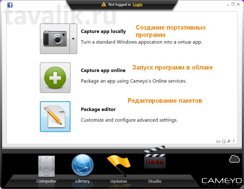 Как сделать приложение портабле