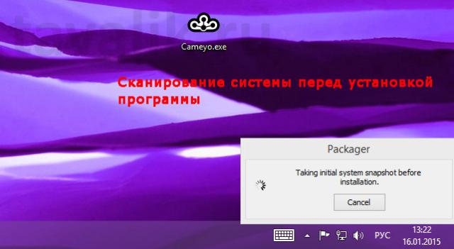Cameyo_03