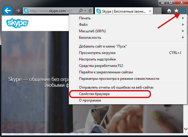 kak-ubrat-reklamu-v-skype_03