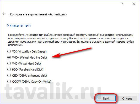 Convert Vmdk To Vhd Virtualbox